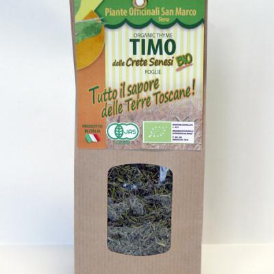 26860 - TIMO DA AGRICOLTURA BIOLOGICA GR. 50